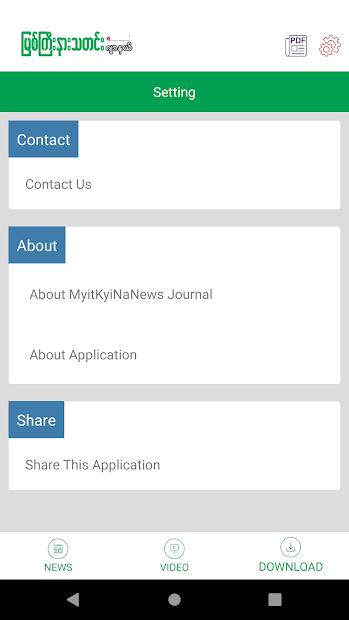 Myitkyina News Journal screenshot 4