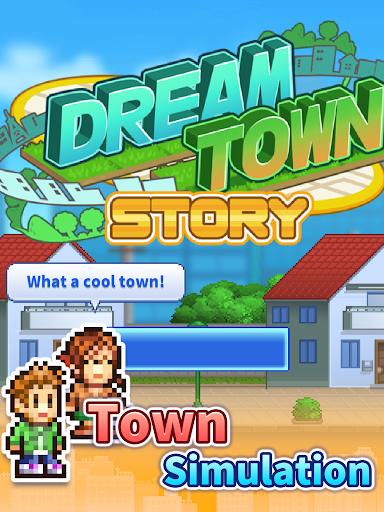Dream Town Story 1.8.6 screenshots 17