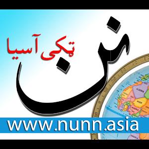 Pashto Afghan News  nunnasia (  )