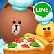 LINE シェフ ブラウンと楽しくお料理!かわいいクッキング - Androidアプリ