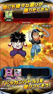 Dragon Ball Z Dokkan Battle JP Mod 4.20.0 Apk (God Mod/High Attack) 4