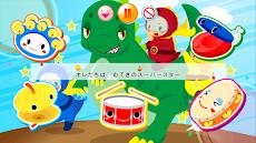 リズムえほん 赤ちゃんのアプリ知育音楽リズム遊びゲーム 無料のおすすめ画像2