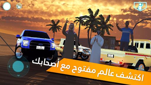 Télécharger Gratuit قومات - هجولة وسباقات mod apk screenshots 5