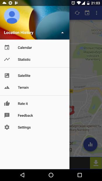 Captura de Pantalla 5 de Historia de Localización para android