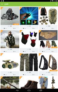 Geek - Smarter Shopping 4.47.5 Screenshots 13