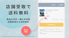 TSUTAYAアプリ / 楽しいこと、まるごと、ここに。のおすすめ画像3