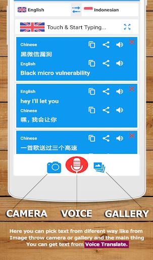 Voice Translator 2021  screenshots 1