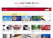 screenshot of マイマガジン -- 無料マンガやクーポンも。日々の生活をちょっと豊かにする情報アプリ