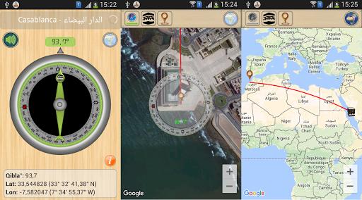 Adan Maroc 1.8.3 Screenshots 3