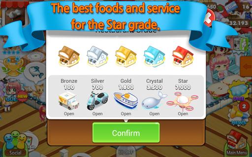 Hello Seafood 2 for Kakao 2.9.5 screenshots 4