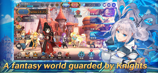 How to hack Knightcore Universal for android free