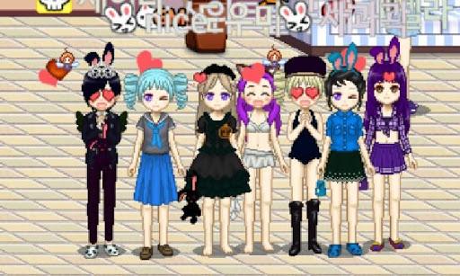 Coy Chat, SogonSogon apkpoly screenshots 7
