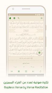 Ayah: Quran App v5.3.1 MOD APK (Full Version) 3