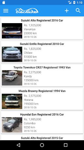 Riyasewana - Buy & Sell Vehicles 3.1 Screenshots 1