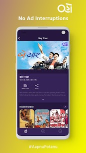 Oho Gujarati OTT Premium v1.2 MOD APK 4