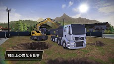 Construction Simulator 3のおすすめ画像5