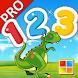 数字 123 図鑑 PRO (英語学習) - Androidアプリ