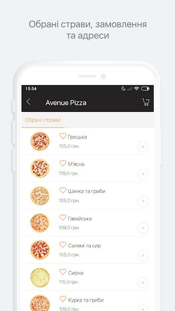 Avenue Pizza screenshot 1