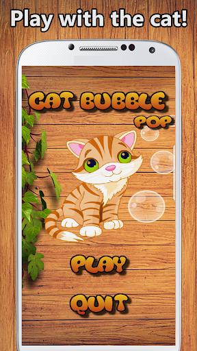 cat game - bubble pop screenshot 1