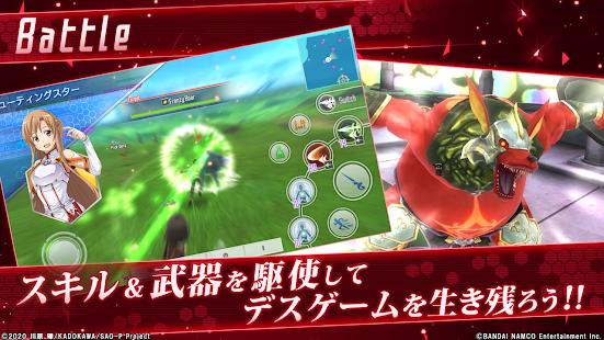 ソードアート・オンライン インテグラル・ファクター  screenshots 3