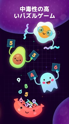 Numberzilla - パズルゲーム 無料 人気のおすすめ画像2