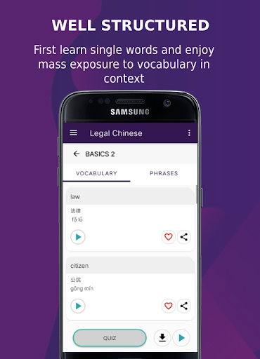 Learn Chinese - Legal Chinese  screenshots 2