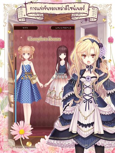 Alice Closet 1.0.2 screenshots 13