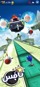 لعبة الجري Sonic Dash 3