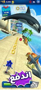 تحميل لعبة سونيك داش sonic dash apk للموبايل أحدث اصدار 1
