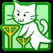 パケセーブpackesave3G/LTE節約Firewall - Androidアプリ