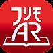 フリモAR - Androidアプリ