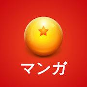 マンガリーダーアプリ