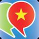 ベトナム語会話表現集で学ぶ