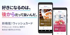 タップル-マッチングアプリで出会いを探そう/恋人を探せる登録無料の恋活・婚活アプリのおすすめ画像2