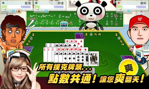 iTW Fantan HD  screenshots 2