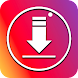 Save Image & Video From Instagram, Whatsapp, FB - Androidアプリ