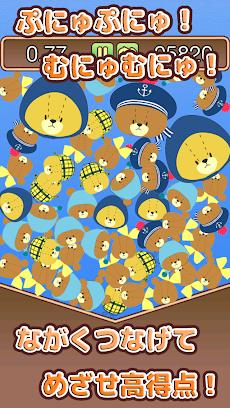 がんばれ!ルルロロのぷにゅぷにゅパズルのおすすめ画像4