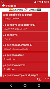 Arabic – Spanish : Dictionary & Education 5.2 APK with Mod + Data 3