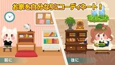 ハッピペットストーリー:シュミレーションゲーム (Happy Pet Story)のおすすめ画像4