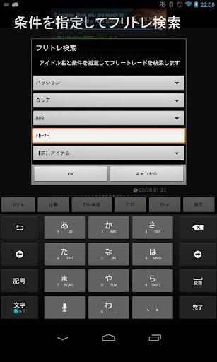 Mobamas Navigator u30e2u30d0u30deu30b9u7528u30d6u30e9u30a6u30b6 filehippodl screenshot 5