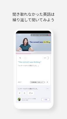 Cake (ケーク) - 無料英語アプリのおすすめ画像4