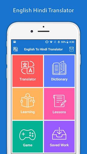 Hindi English Translator - English Dictionary  screenshots 1