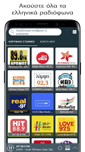 Radio Greece - FM and Online Radio  screenshots 1