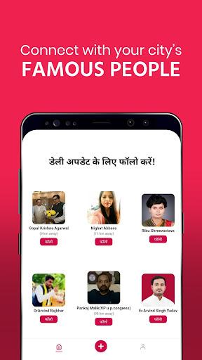 Public - Indian Local Videos 2.22.2 screenshots 5
