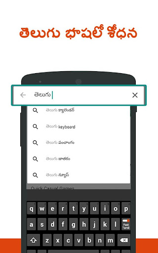 fast tamil keyboard- fast english to tamil typing screenshot 1