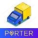 Porter - Hire Mini Truck, Bike to Deliver Goods