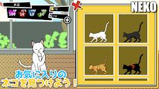 簡単操作の育成バトルゲーム - 一撃必殺ネコパンチ -のおすすめ画像5