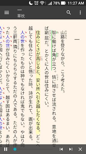 Reasily - EPUB Reader Apkfinish screenshots 7