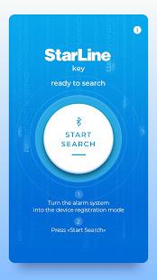 StarLine Key 2.3.1382 Screenshots 1