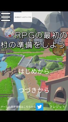 脱出(?)ゲーム:RPGの最初の村の準備をしよう~かわいい簡単無料脱出ゲーム~のおすすめ画像1